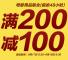 DeepinScreenshot20130917142627