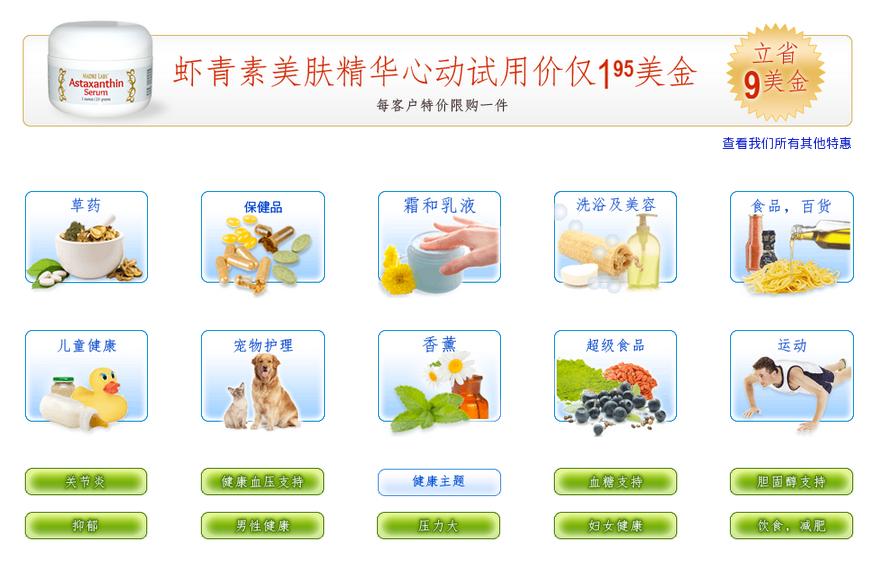DeepinScreenshot20140225212617