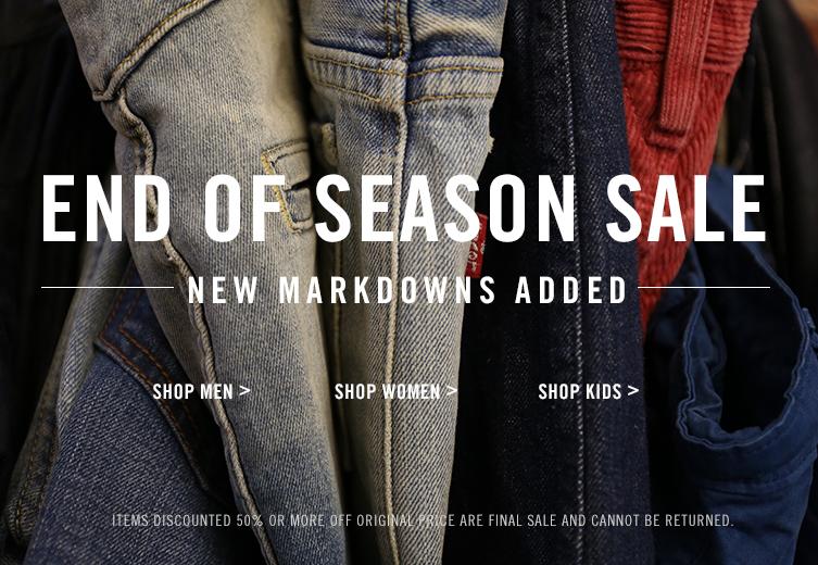 End-of-season-sale_landing