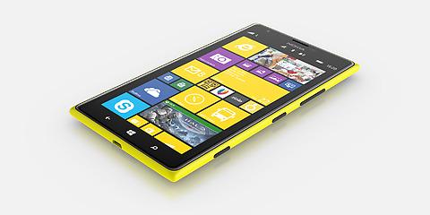 Nokia-Lumia-1520-Yelow