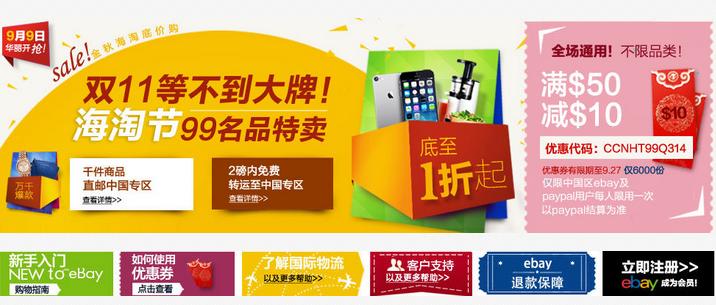 DeepinScreenshot20140909135427