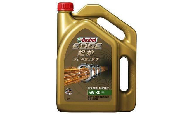 Castrol edge 5w 40 a3 b4