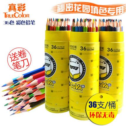TB18skuLFXXXXb5XFXXXXXXXXXX_!!0-item_pic.jpg_430x430q90