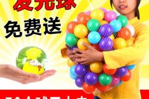 TB1VxHJJVXXXXaPXpXXXXXXXXXX_!!0-item_pic.jpg_430x430q90