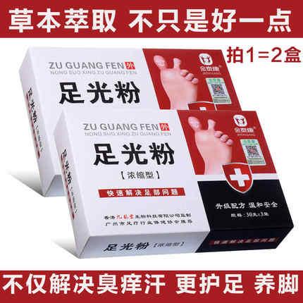 TB1eu9VMpXXXXaIXFXXXXXXXXXX_!!0-item_pic.jpg_430x430q90